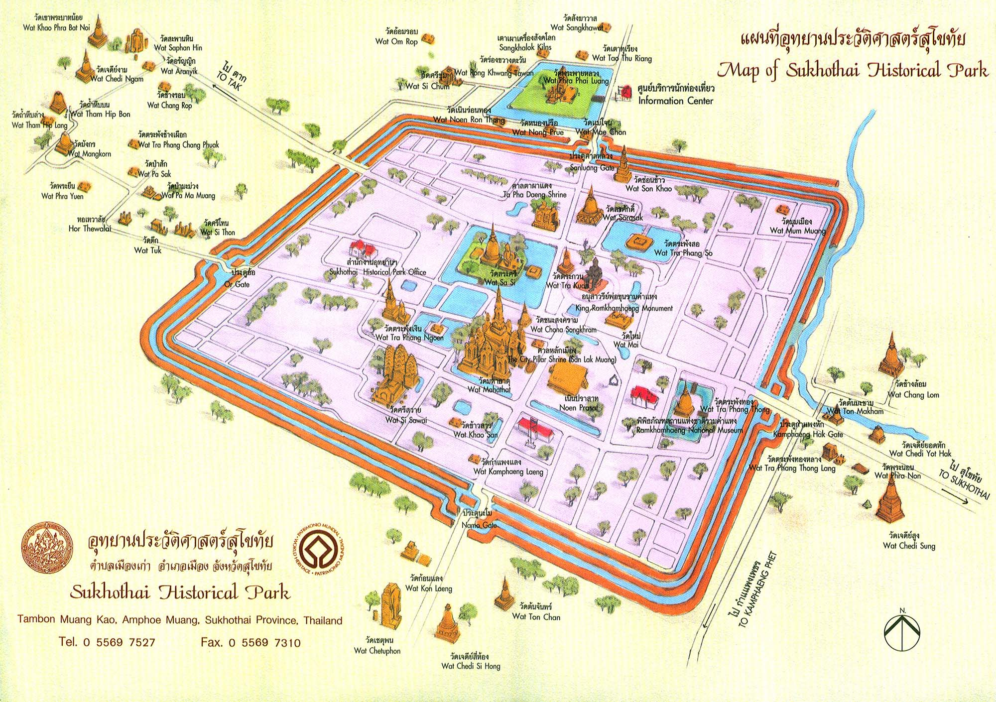 Sukhothai Old City map, source: teakdoor.com