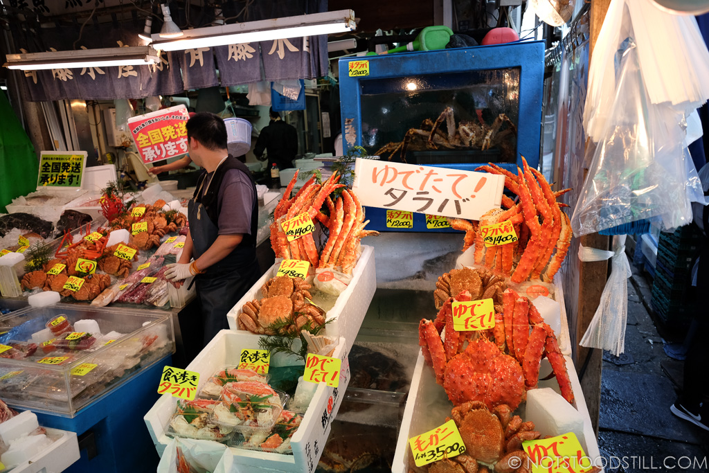 King Crab legs at Tsukiji fish market