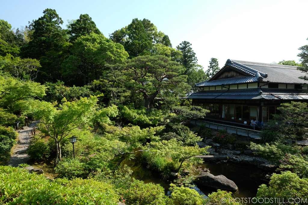 Tranquil Yoshikien Garden is free to access.